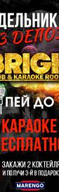 Staff Karaoke Party