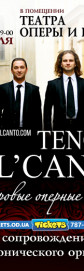 Tenors Bel&#39canto