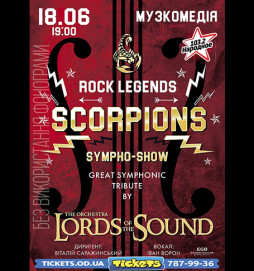 Lords of the sound Scorpions show