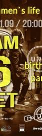 День Рождения UNIT