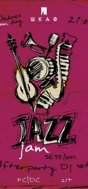 Shkaff Jazz Jam Session