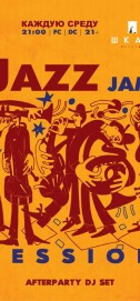 22/11 Shkaff Jazz Jam Session