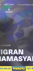 Tigran Hamasyan