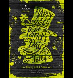 17.03. St.Patrick's Day | Шкаф