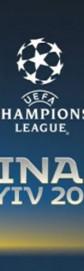 Финал Лиги Чемпионов 2018