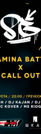 11/08 Stamina Battle / Call Out