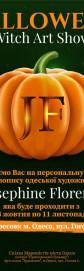 Halloween witch art show - выставка живописи одесской художницы Josephine Florens