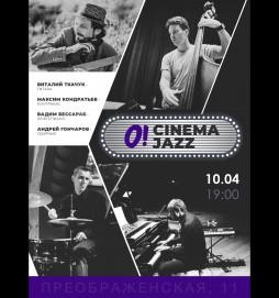 «Cinema Jazz» Вадима Бессараба