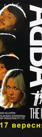 ABBA: The Movie (на английском с укр. субтитрами)